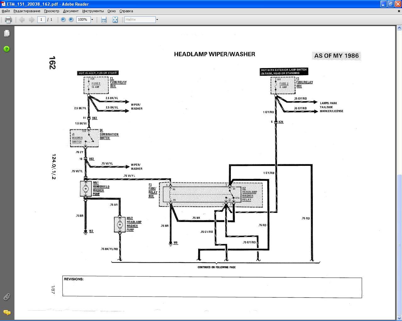 Схема омывателя мерседес w124