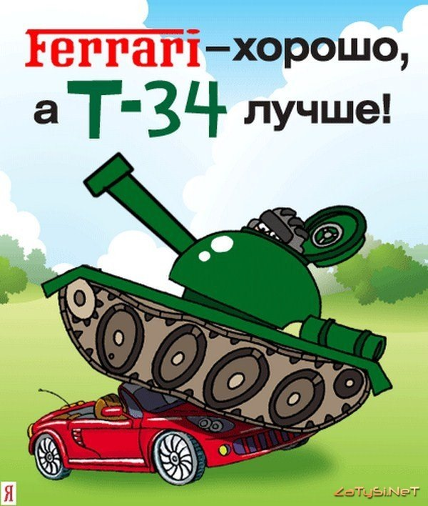 Магазин открыток, открытка с 23 февраля танкистов