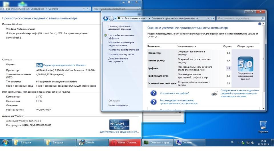 Acpi hpq0004 windows 7 x64 скачать драйвер