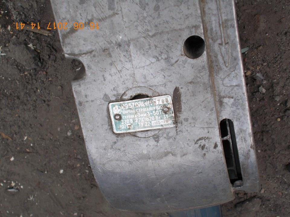 электрорубанок иэ 5707а схема подключения