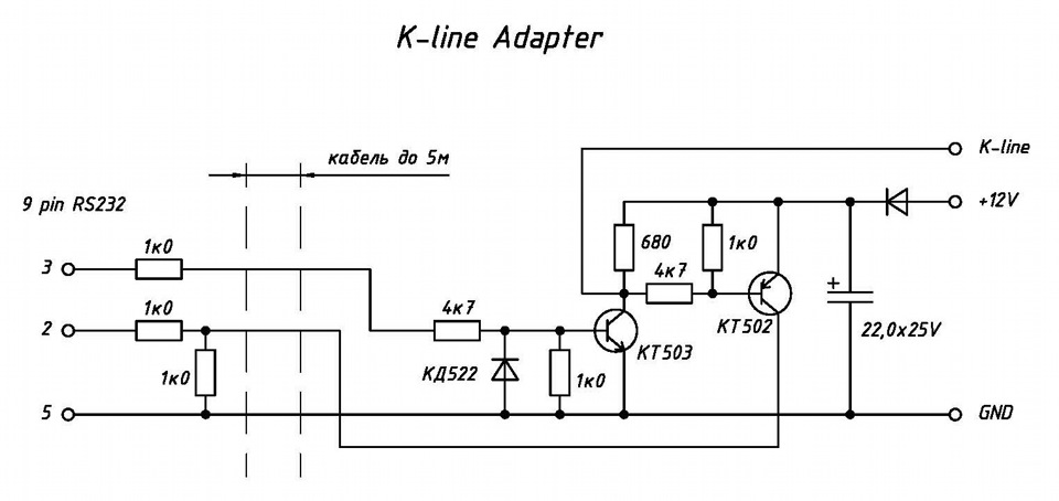 K-line адаптер схема своими руками