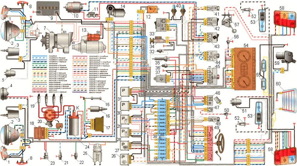 Схема проводки отопителя калина Автомобили портал.