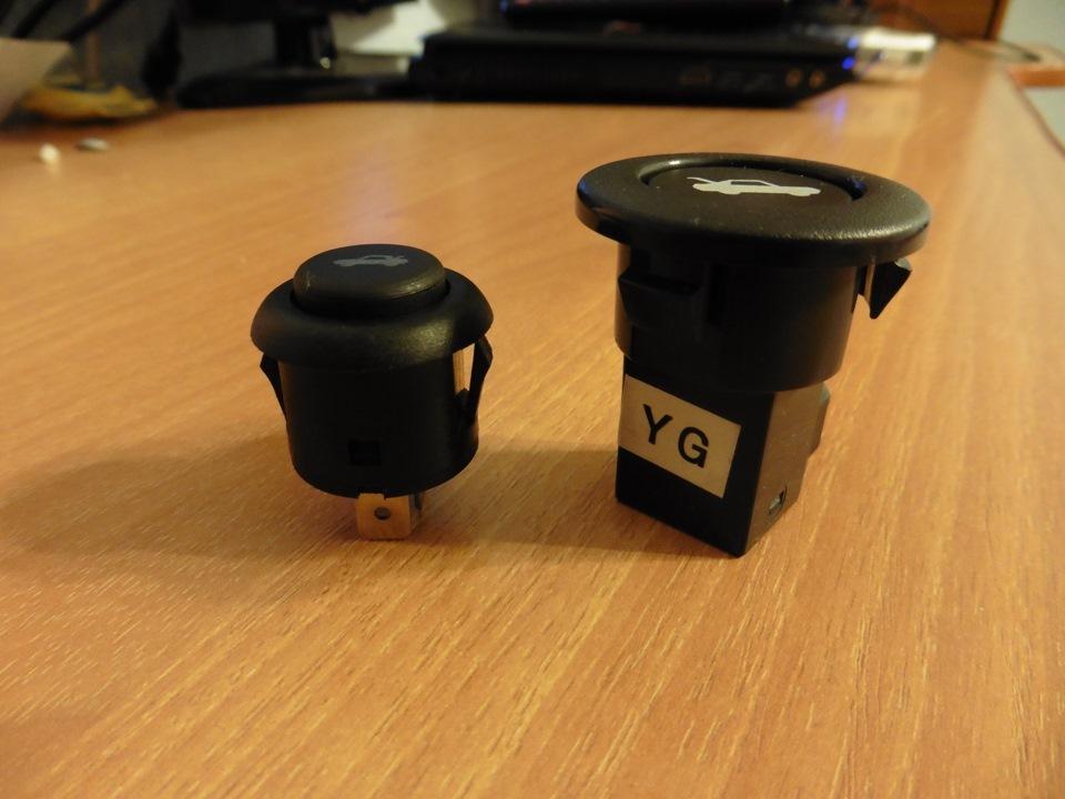 Кнопка багажника шевроле круз