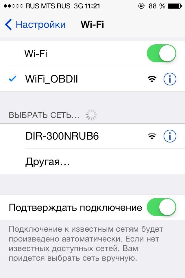 инструкция Eobd Facile на русском - фото 11