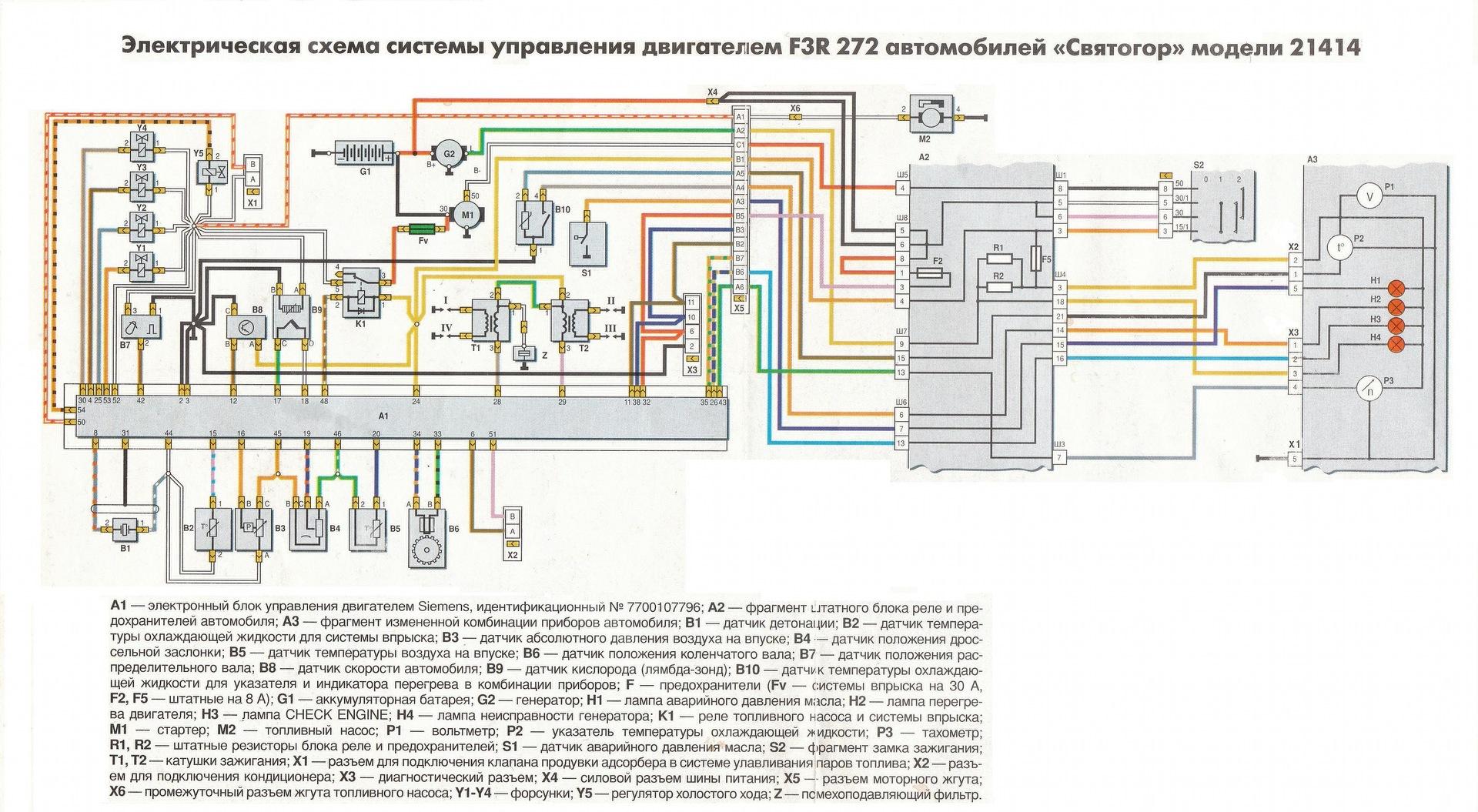 схема реле поворотов азлк 2140