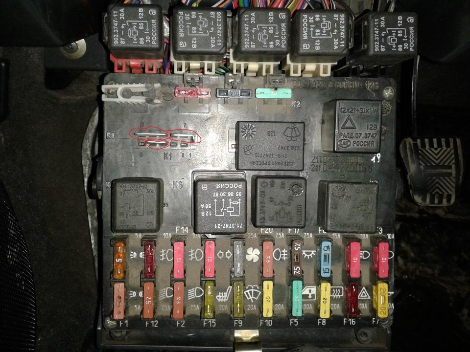 54a1824s 960 - Схема включения стоп сигналов ваз 2110