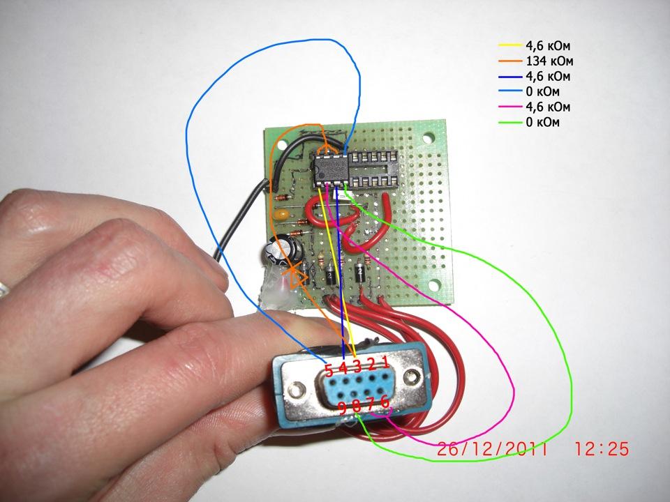 Extra-PIC программатор PIC микроконтроллеров — рабочий ...