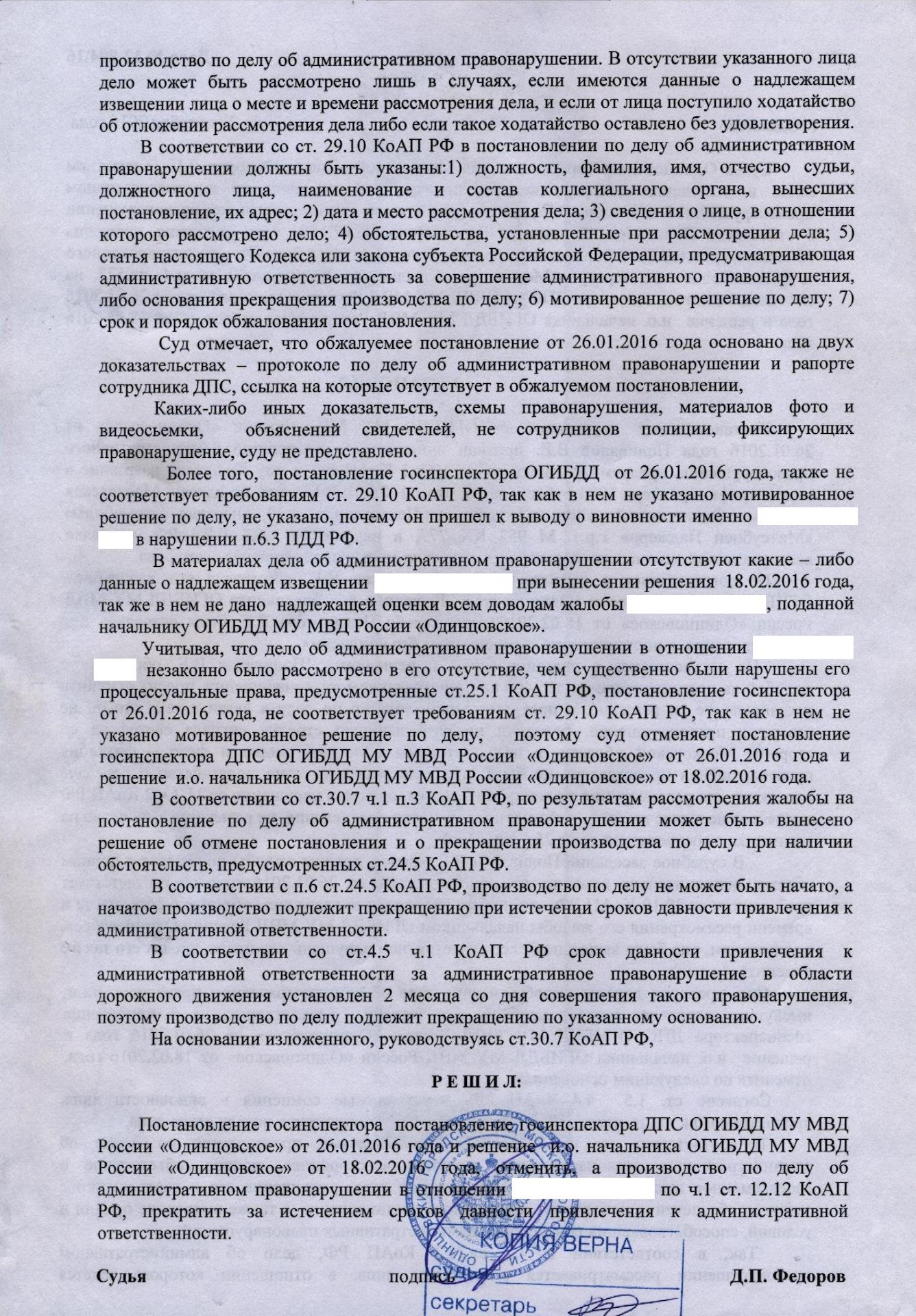953 Постановление правительства