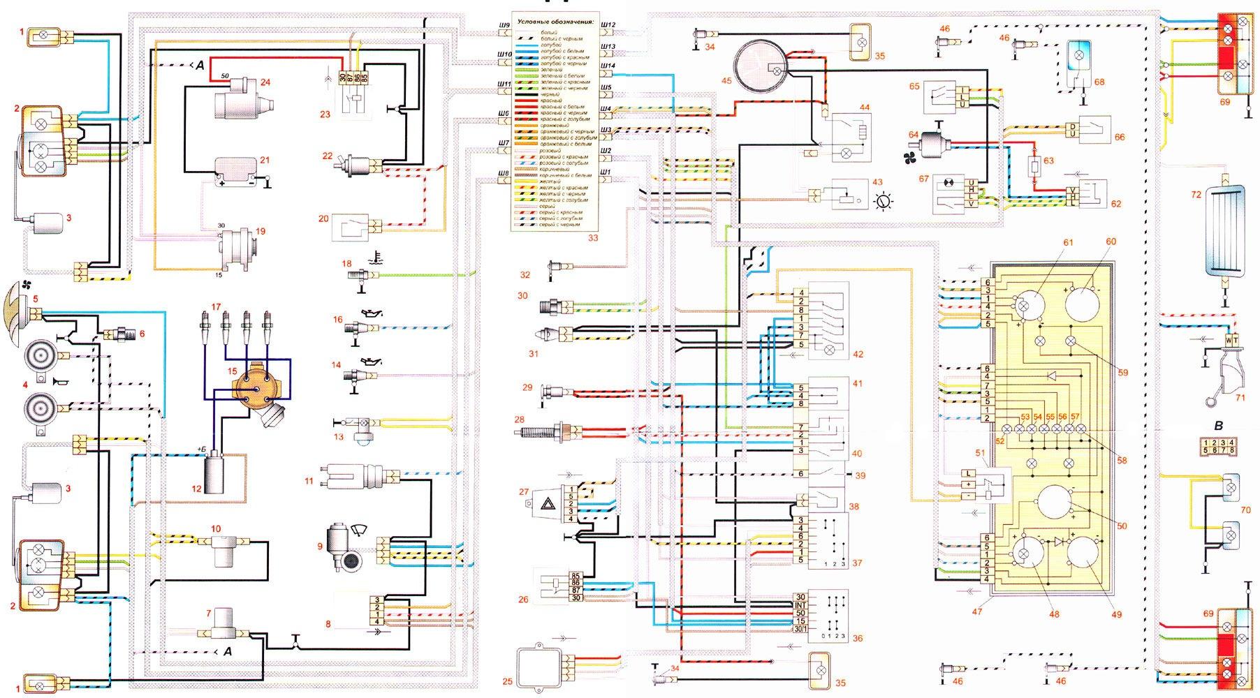 схема звукового датчика освещения