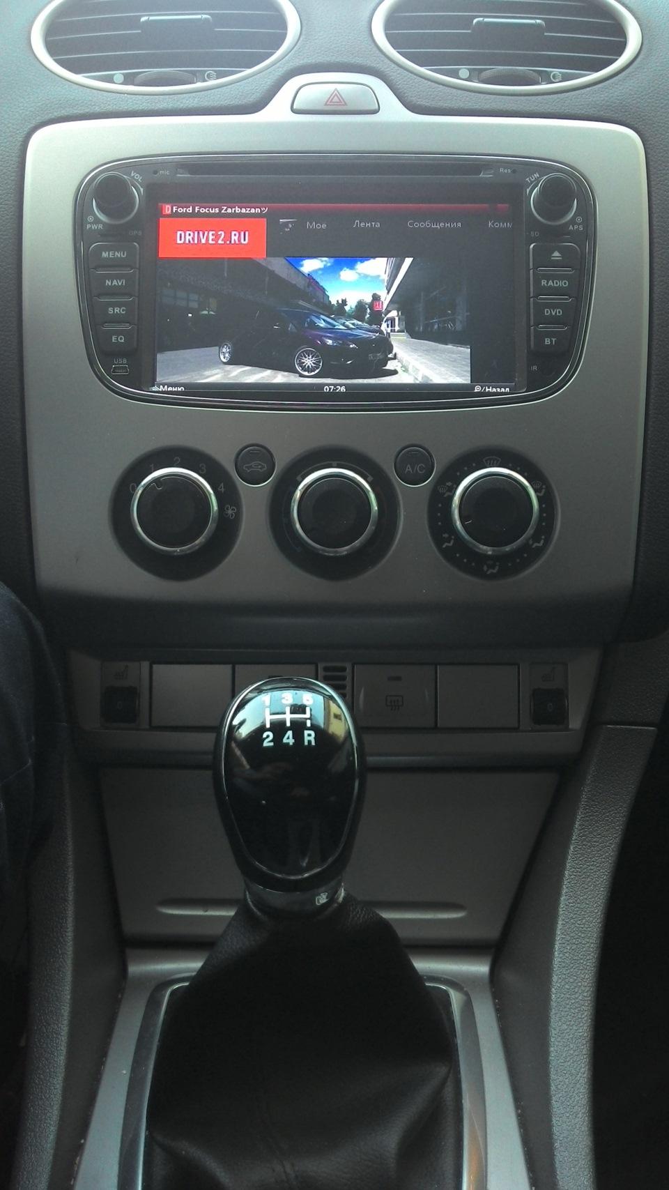 Ford Focus | Funktioner | Personbilar | Ford SE