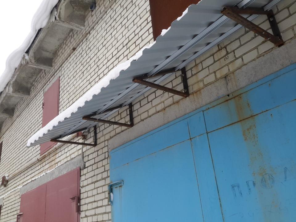 Как самому установить козырек над дверь гаража