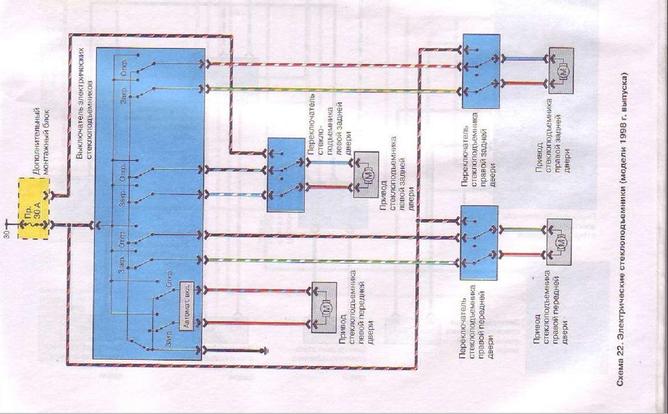 вот электрическая схема мазды