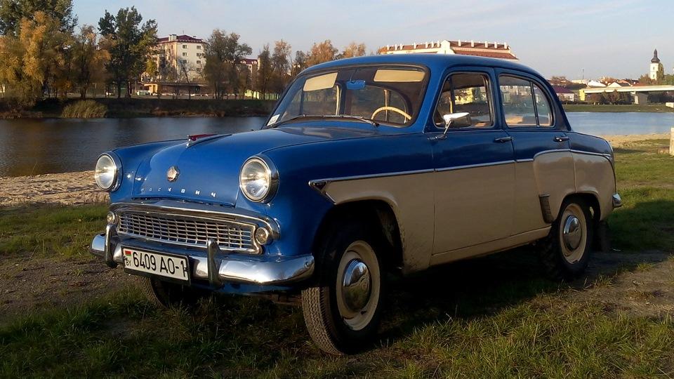 виде фото старых москвичей авто сегодня был удален