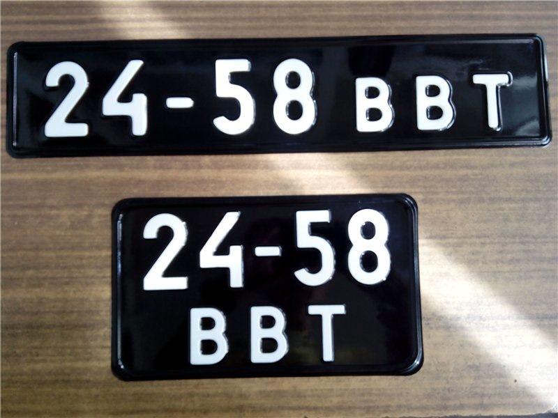 Гос номера на авто фото