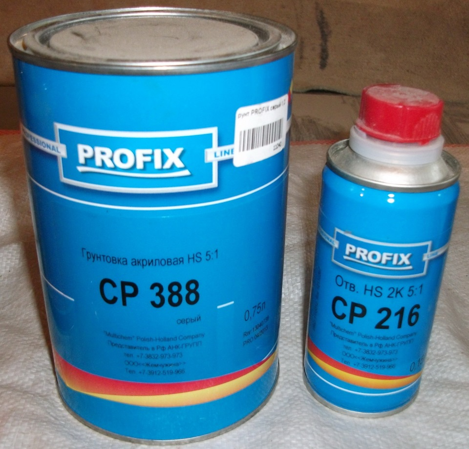 фосфатирующий грунт реофлекс инструкция - фото 7