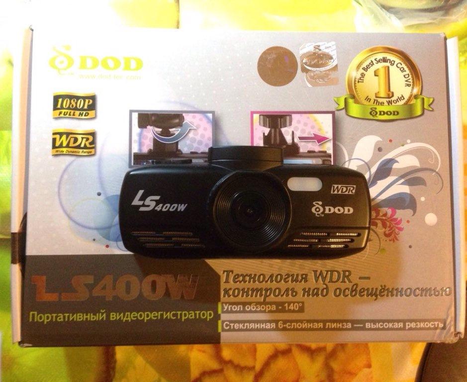 dod ls400w инструкция на русском