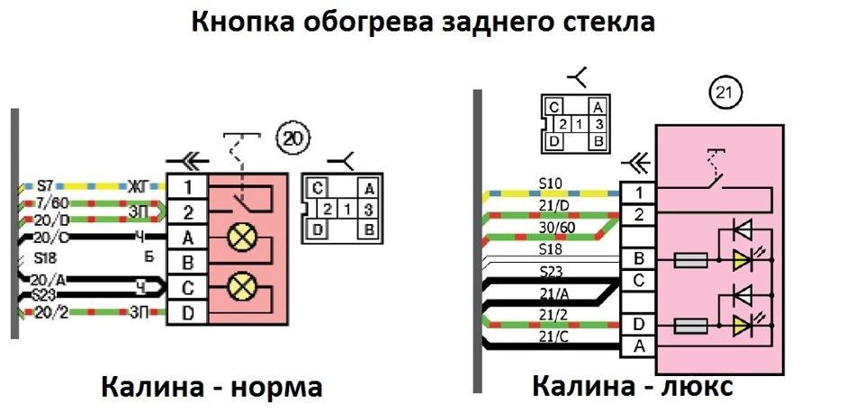 Splan7 схему подключения к
