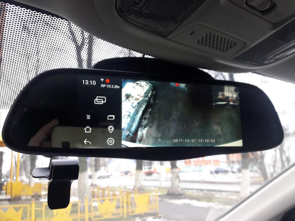 Зеркало с регистратором и камерой заднего вида redpower видеорегистраторы автомобильные производства германии