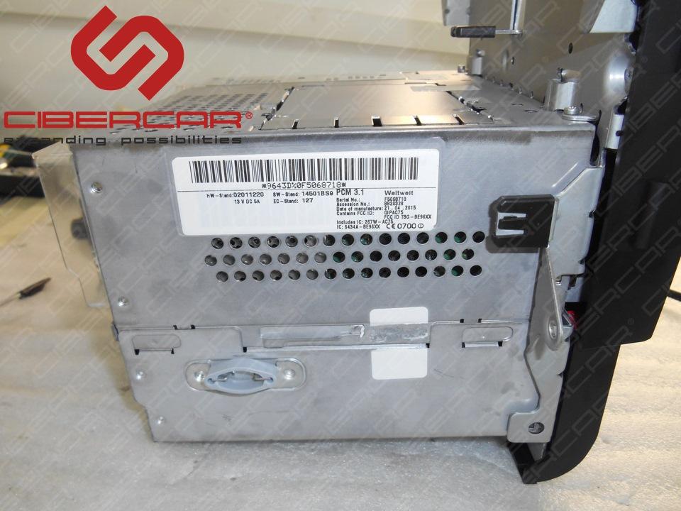 Подбор оборудования под головное устройство.
