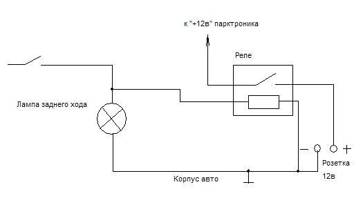 Схема подключения с фильтром