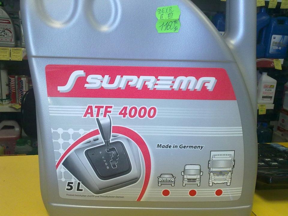 какое масло лить в акпп тойота камри 40