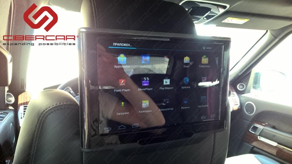 Задний монитор на андроиде - развлекательная система для задних пассажиров, поставляется с 4G-Wi-Fi-роутером.