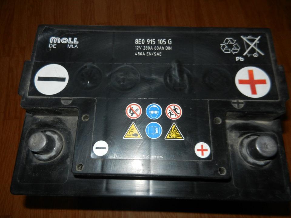 как отыскать утечку тока в аккумуляторе audi 80 b4