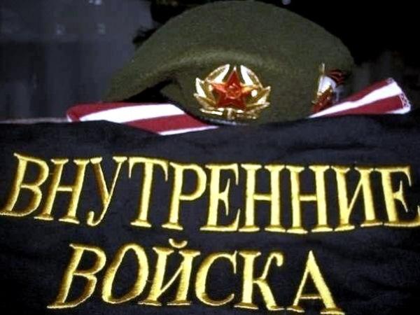 Быстрые открытки, открытки с днем внутренних войск мвд беларуси