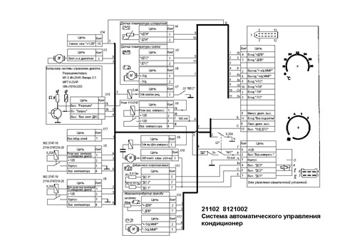 схема подключения - Nissan