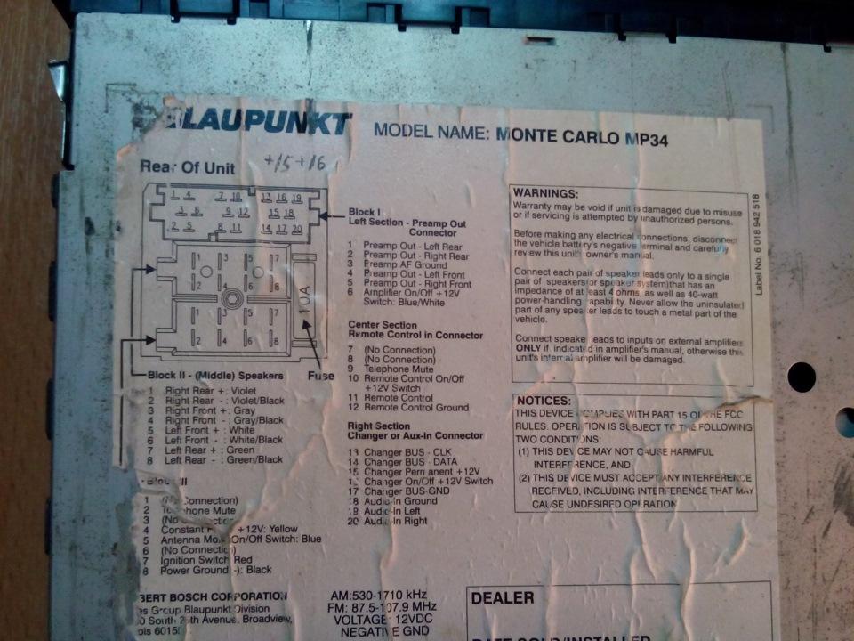 Инструкция К Магнитоле Blaupunkt Car 300