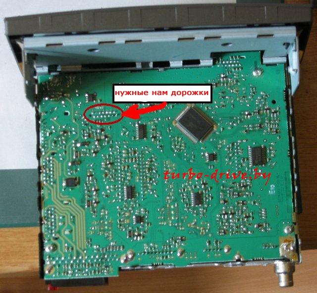 магнитола Vdo Cdr 2005 инструкция - фото 3
