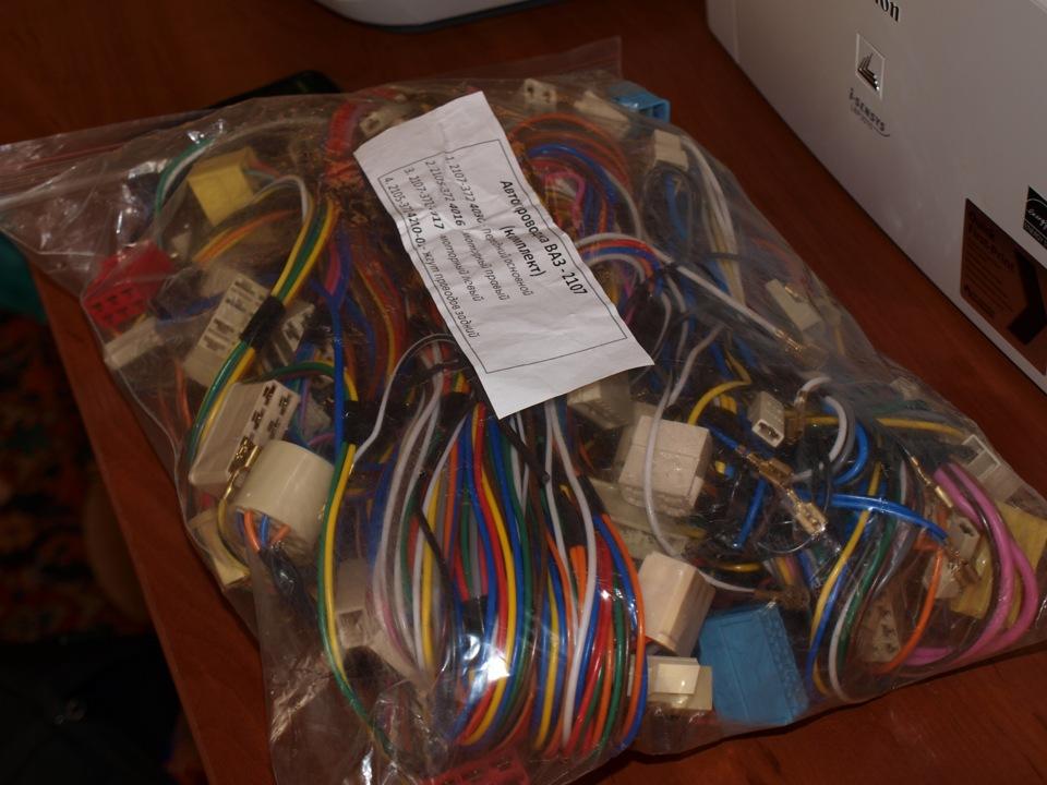 Ваз 2107 фото проводки