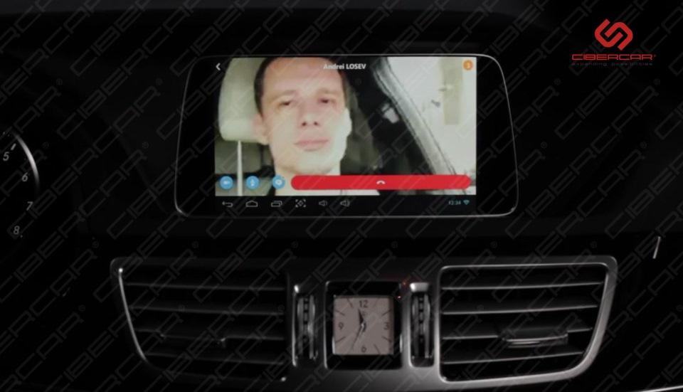 Появляется возможность устраивать видеоконференции не выходя из автомобиля.