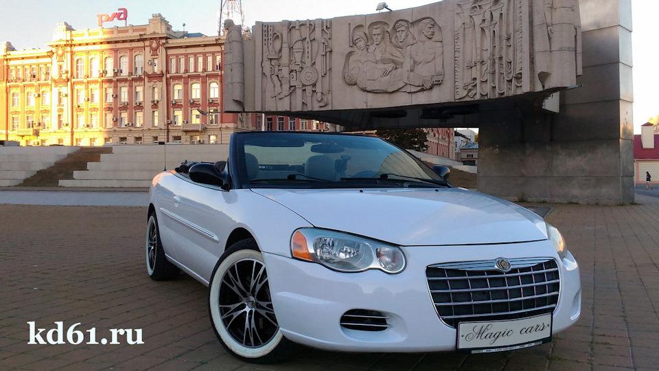 2004 chrysler sebring convertible reviews
