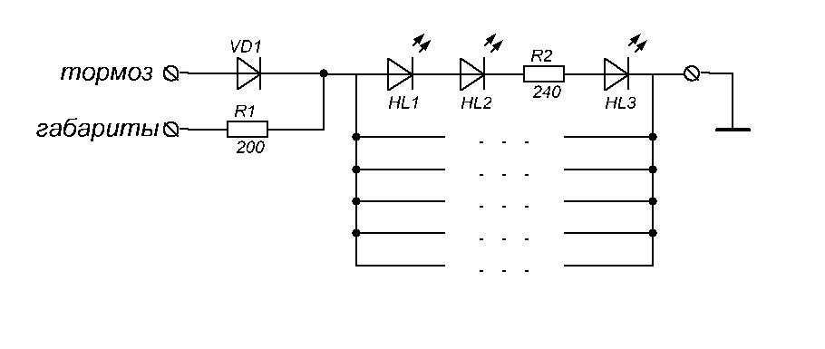 Схема лампочки