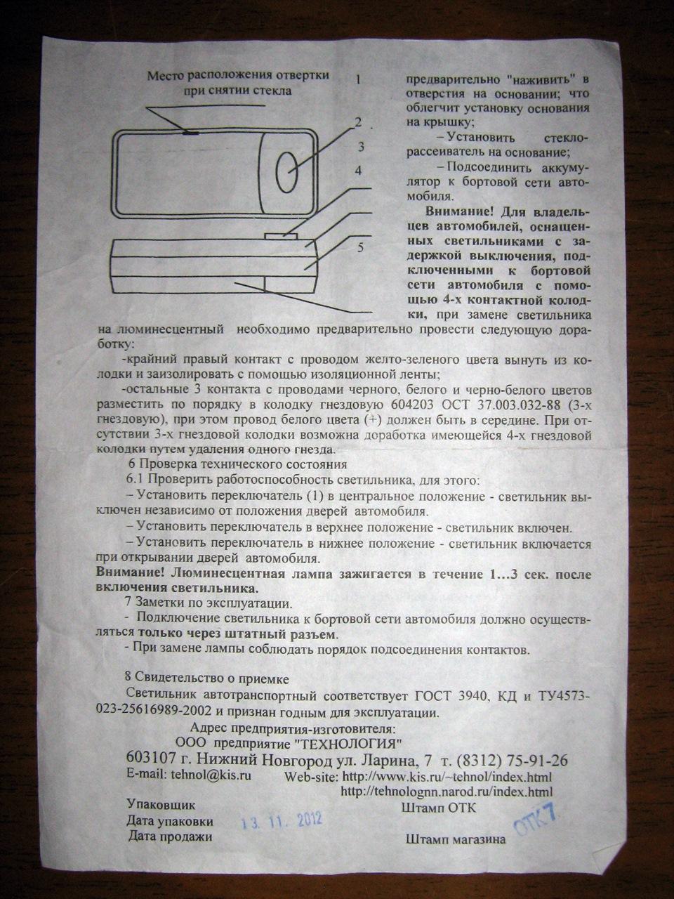 Мтз 82 купить в городе Миассе. Цена 1000 рублей