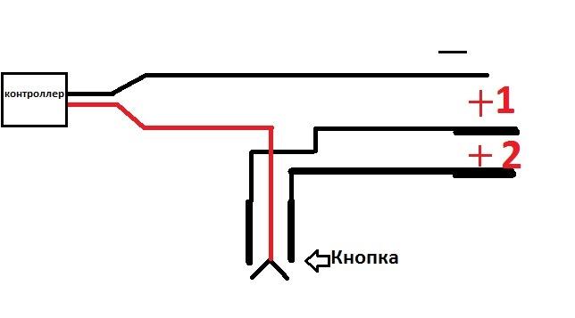 схема подключения тумблера.