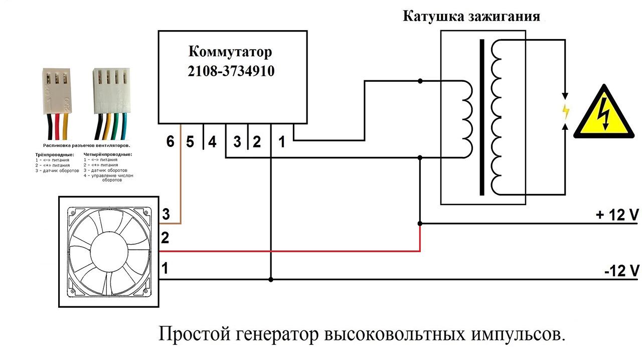 Схема для проверки свечей на