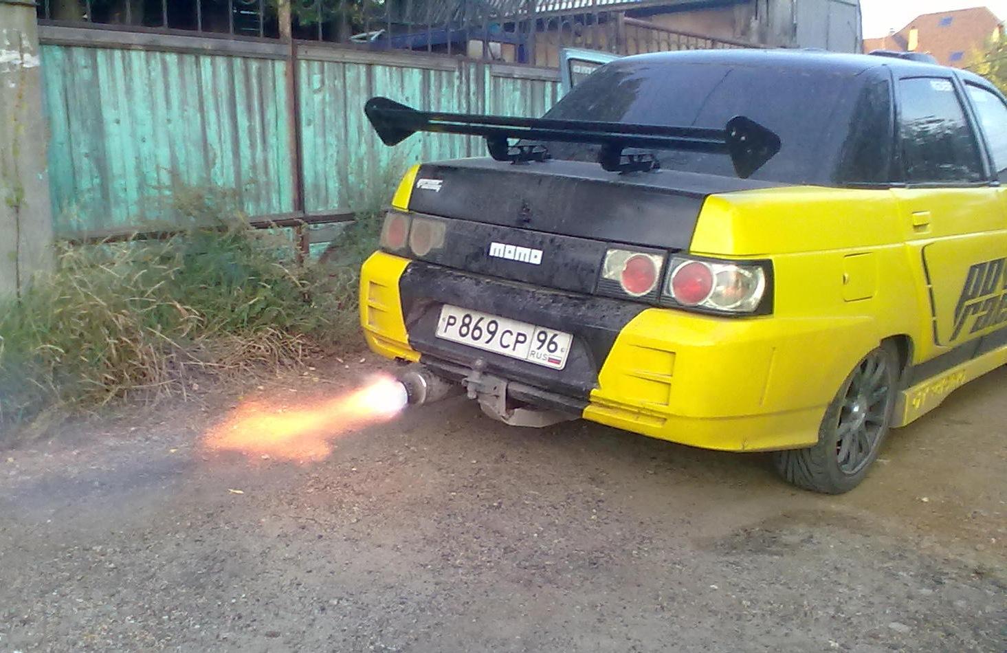 Как сделать из глушителя огонь фото 572