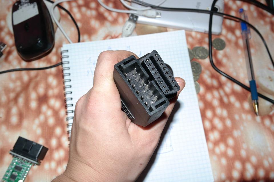 скачать программу для Elm327 - фото 9