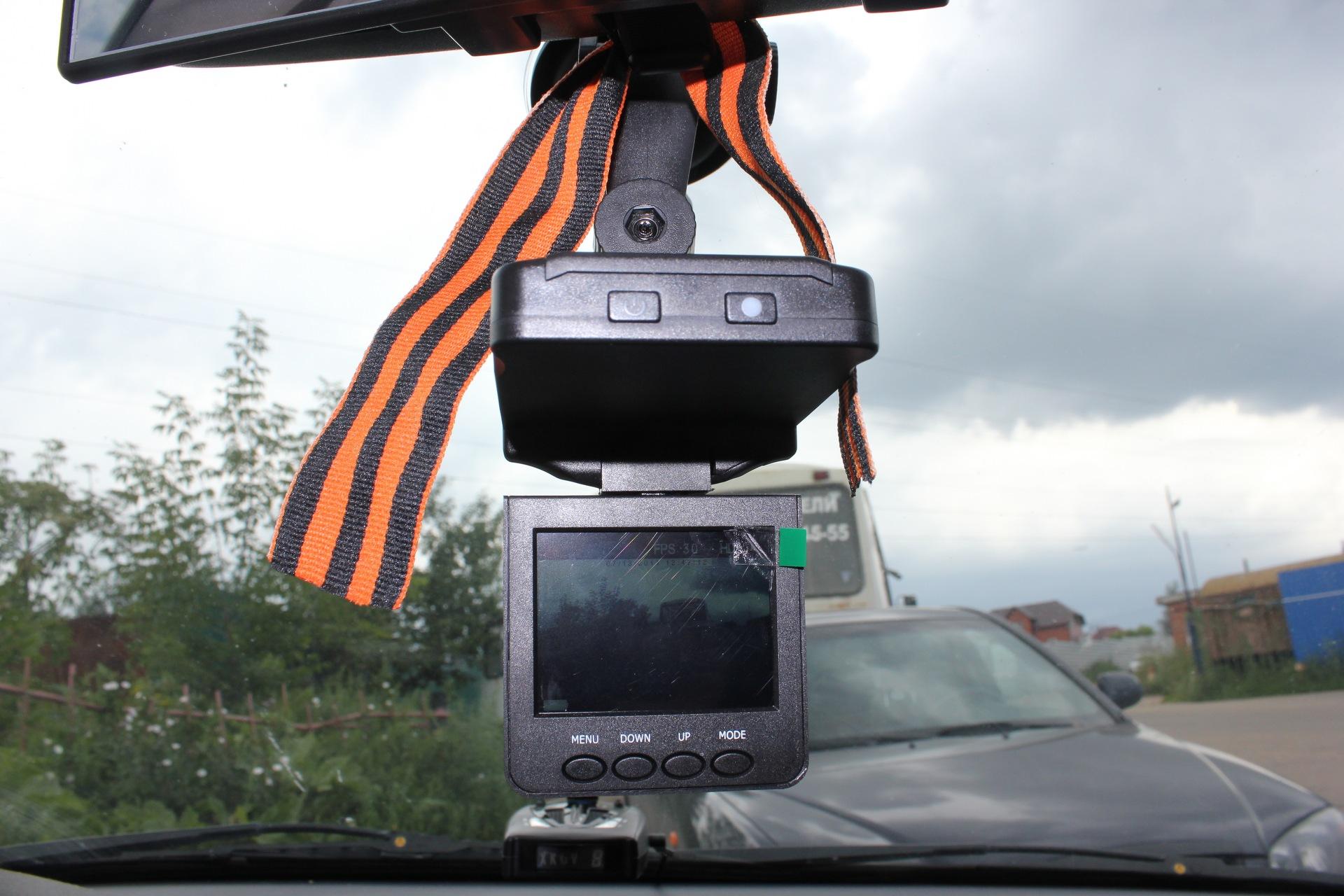 автомобильный видеорегистратор dvr к 300
