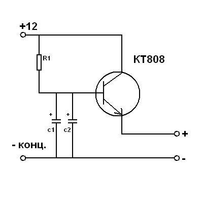 В этой схеме конденсатором с1