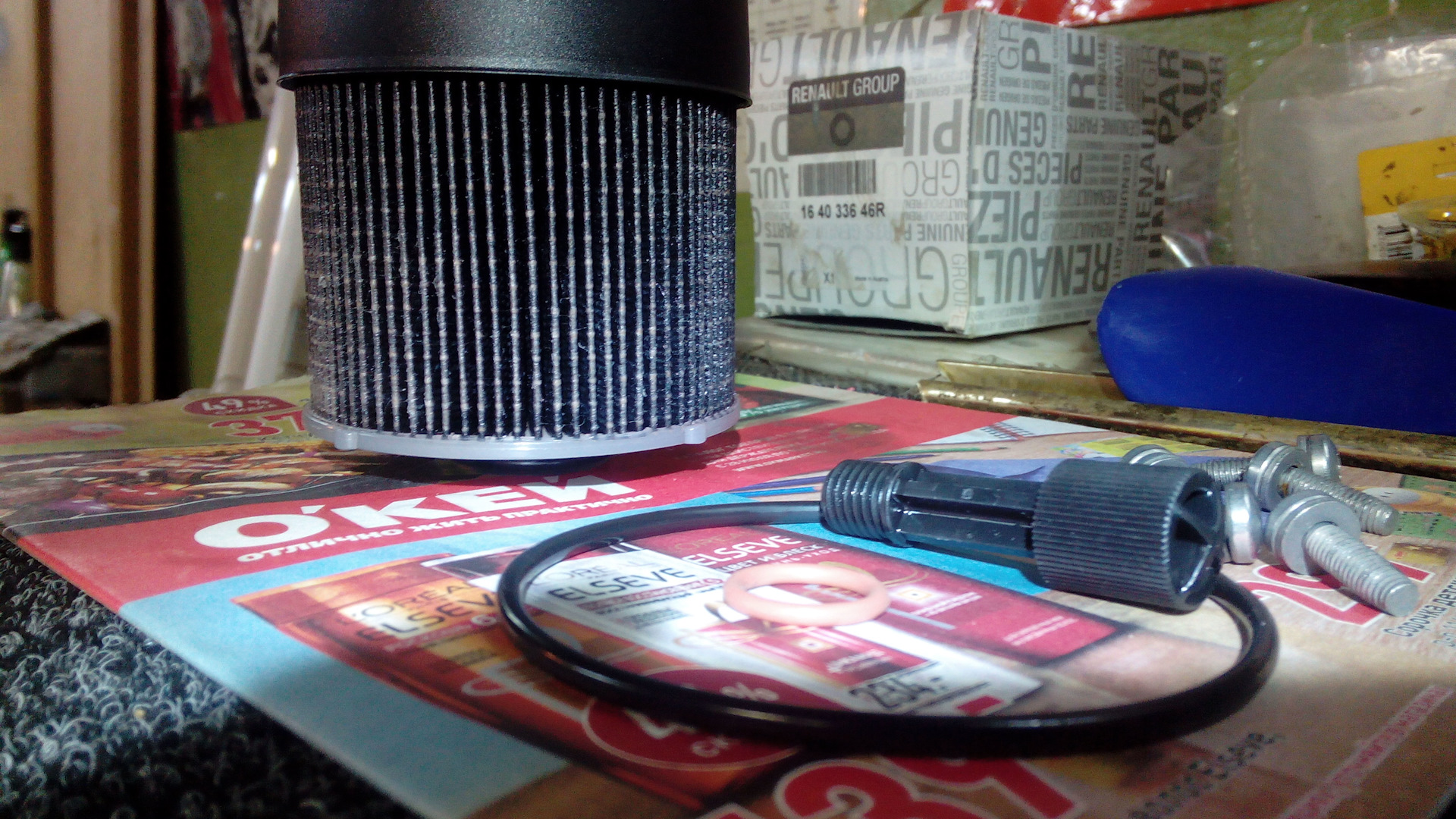Как сделать подогрев дизельного фильтра