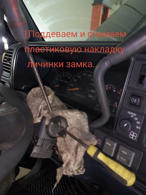 Своими руками Chevrolet Tahoe (GMT400) — отзывы и личный опыт на DRIVE2
