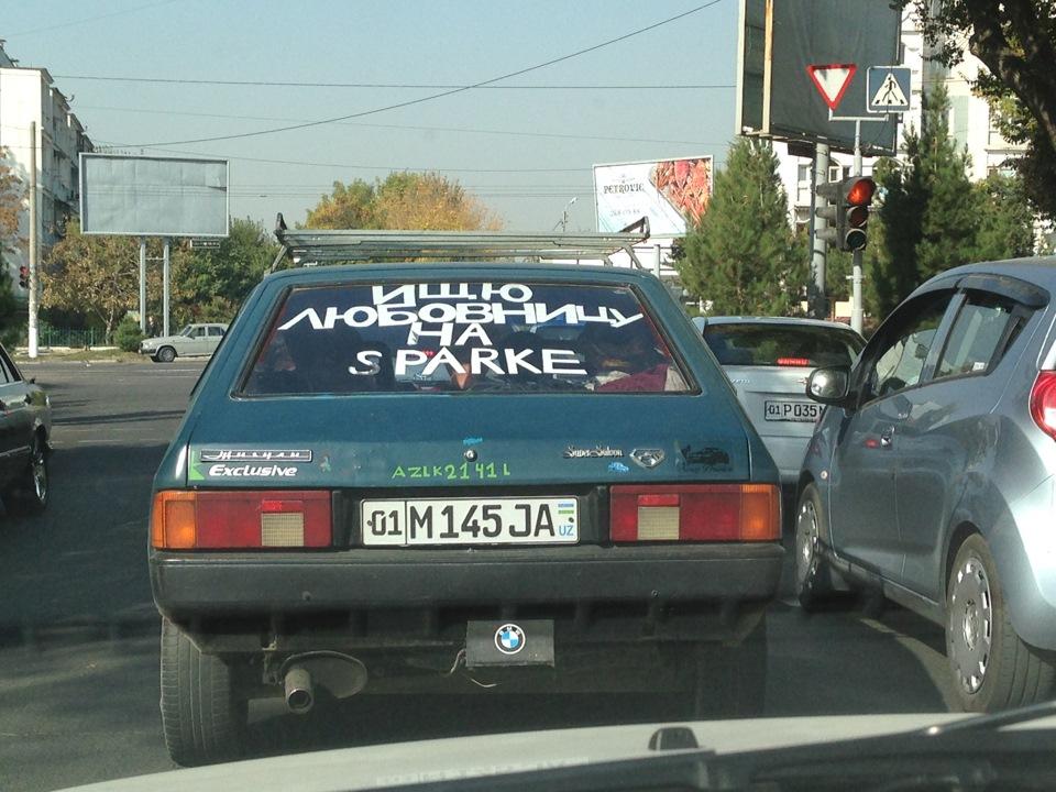 Приколы на заднем стекле автомобиля фото