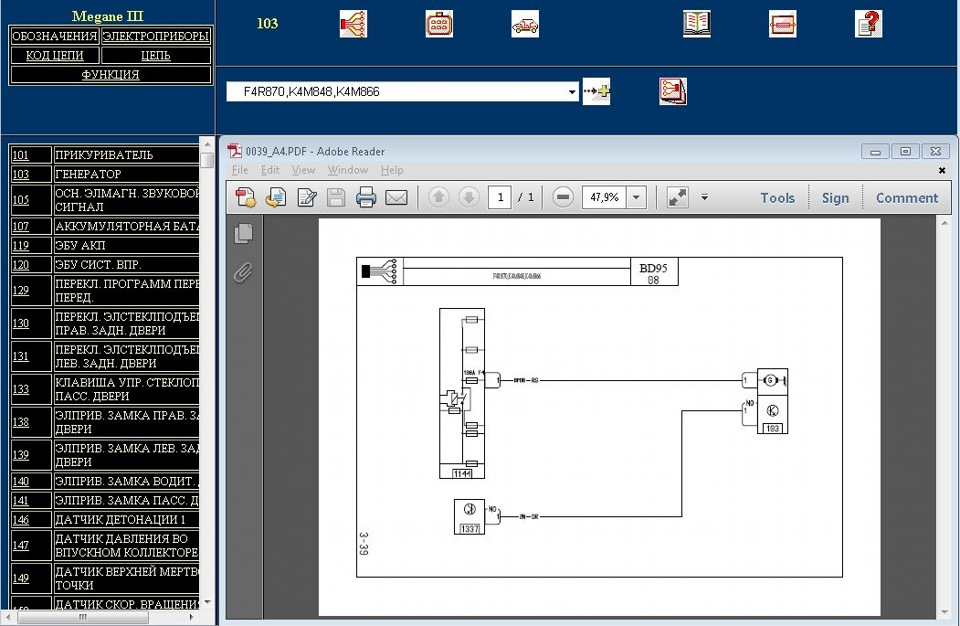 Schematic Diagram  Visu  Renault Wiring Diagrams For
