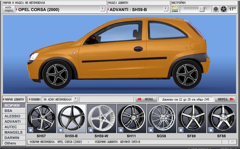 Подбор колесных дисков по марке автомобиля с примеркой онлайн новые фото