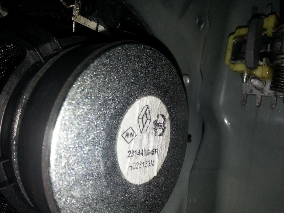 штатная магнитола 3d sound by arkamys рено меган 3 инструкция