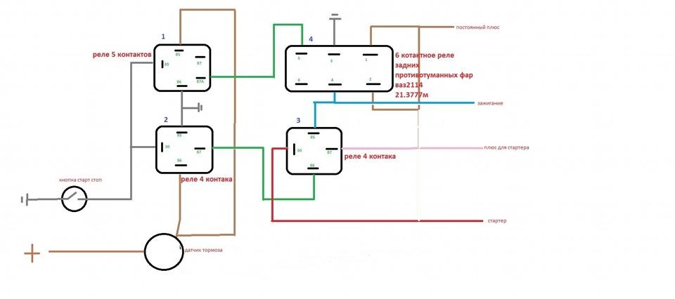 схема на датчик тормоза