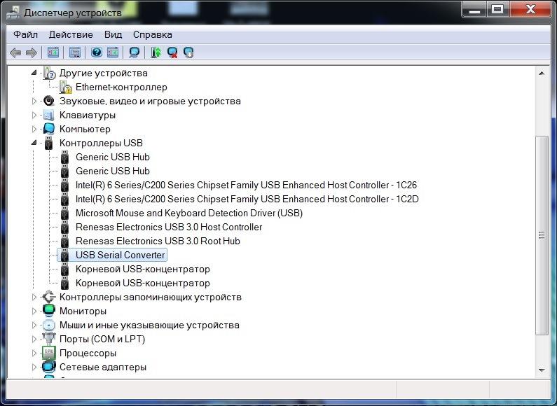 OP-COM теперь определяется как USB Serial Converter
